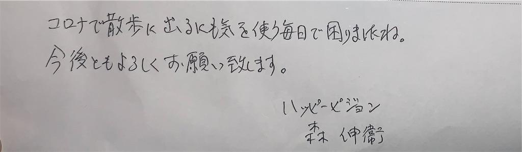 f:id:shiroi_okome:20200925192631j:image