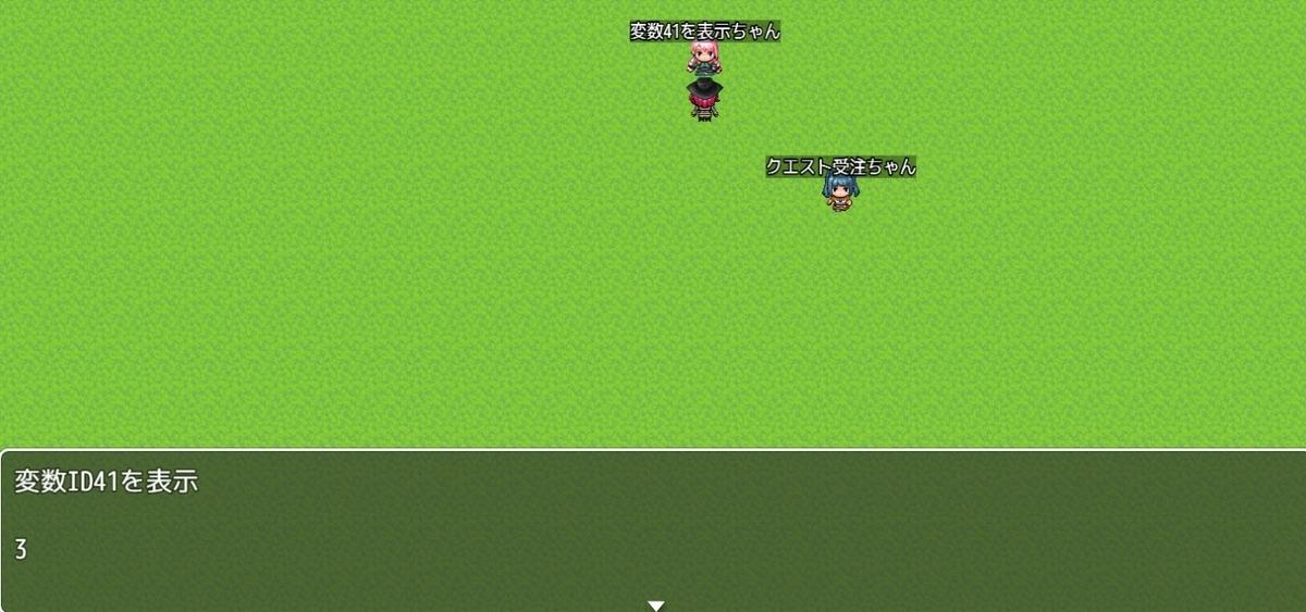 f:id:shiroiekitai:20210419005809j:plain