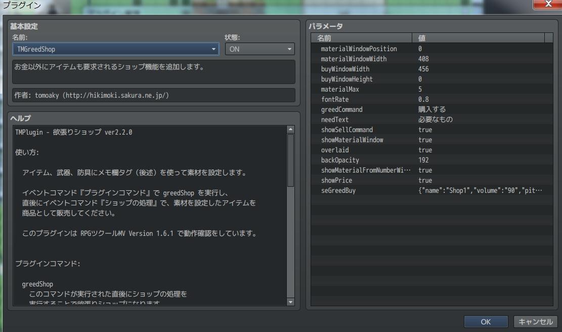 f:id:shiroiekitai:20210419011237j:plain