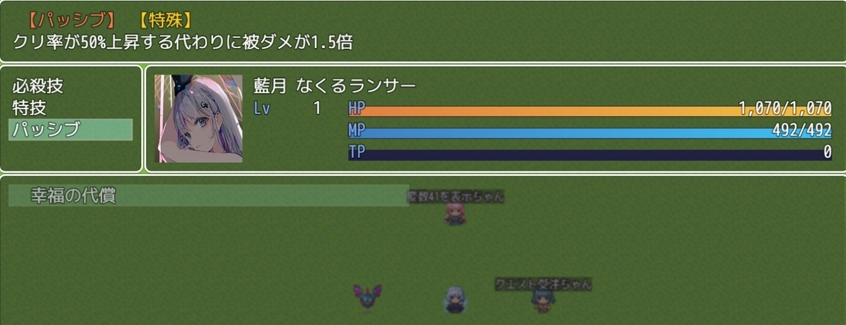 f:id:shiroiekitai:20210419224913j:plain