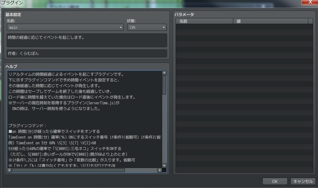 f:id:shiroiekitai:20210420232402j:plain