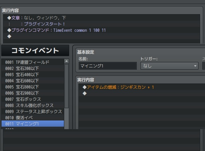f:id:shiroiekitai:20210420233935j:plain