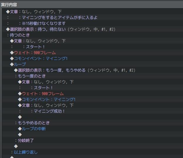 f:id:shiroiekitai:20210420235859j:plain