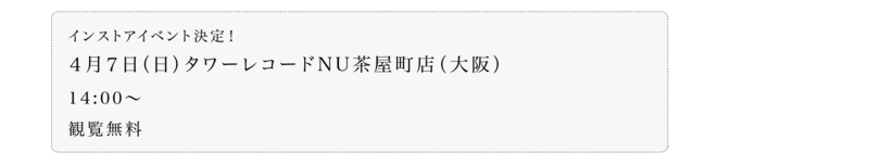 f:id:shiroikiteki:20130327031456j:image
