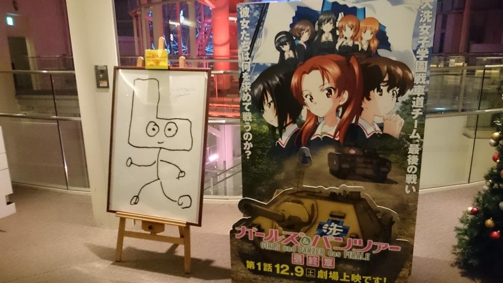 f:id:shiroimai:20171209220415j:plain