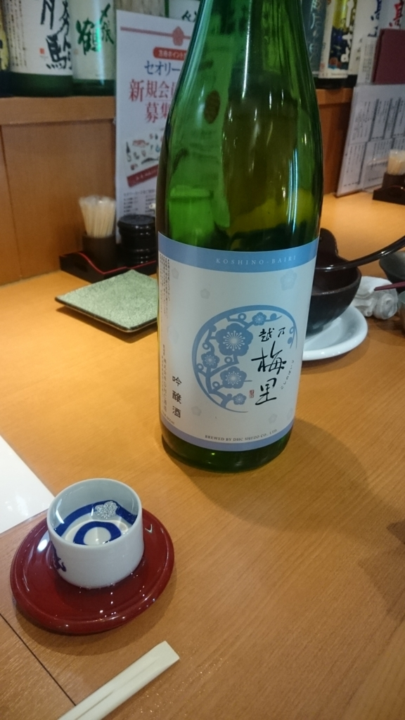 f:id:shiroimai:20171209220726j:plain