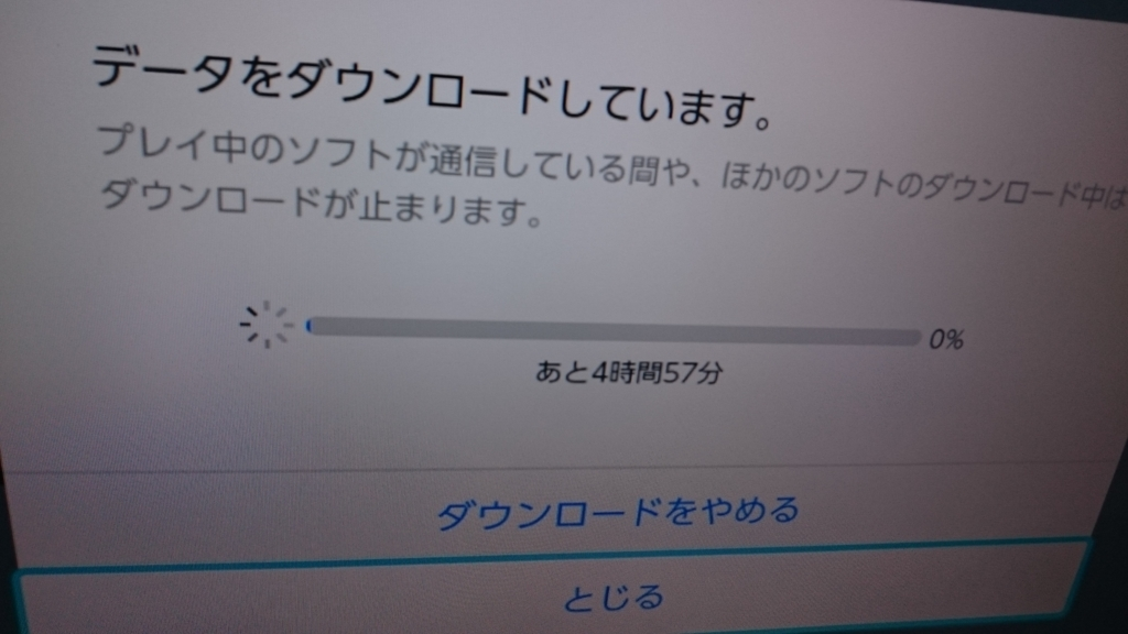 f:id:shiroimai:20180105233433j:plain