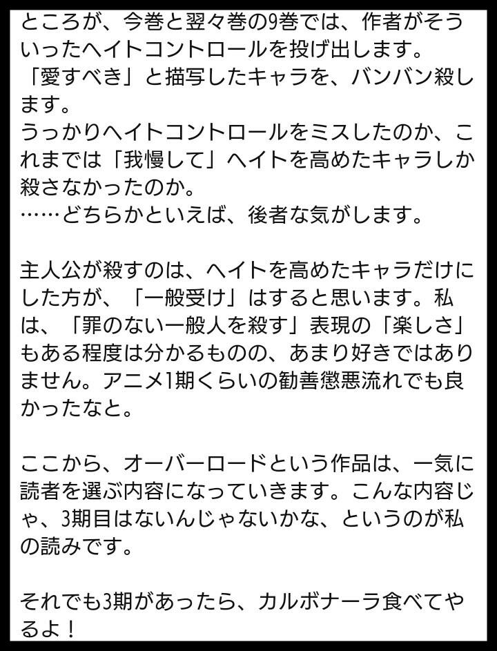 f:id:shiroimai:20180416223004j:plain