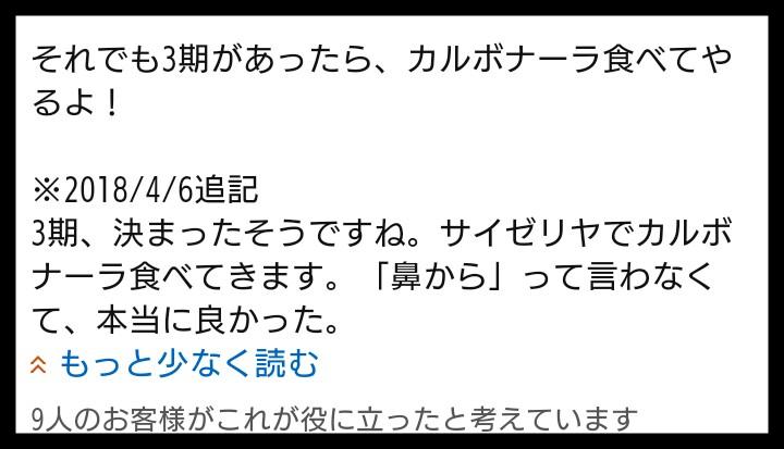 f:id:shiroimai:20180416223027j:plain
