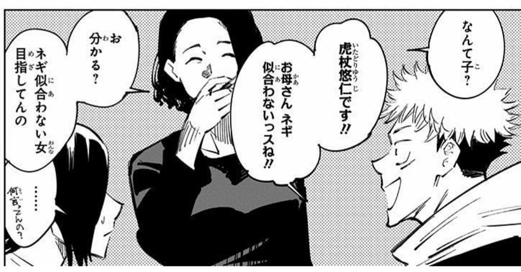f:id:shiroimai:20190503175628j:plain
