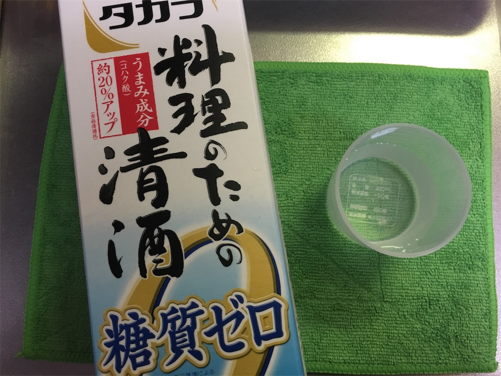 f:id:shiroinagareboshi:20170531164215j:image