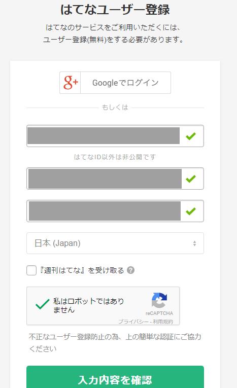 f:id:shiroishit:20180424110516p:plain