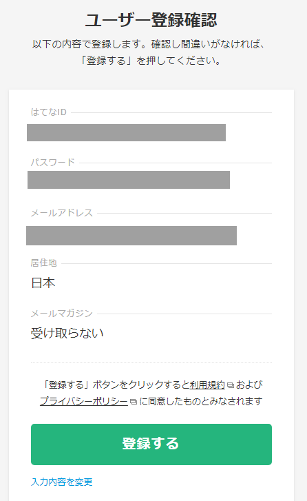 f:id:shiroishit:20180424111616p:plain