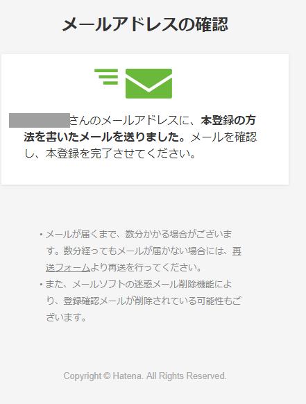 f:id:shiroishit:20180424111817p:plain