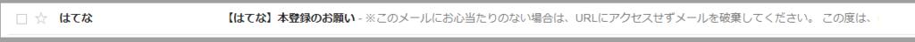 f:id:shiroishit:20180424112023p:plain