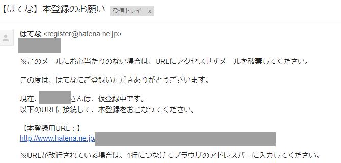 f:id:shiroishit:20180424112200p:plain