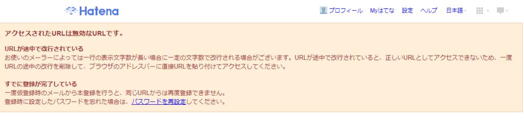 f:id:shiroishit:20180424112429p:plain