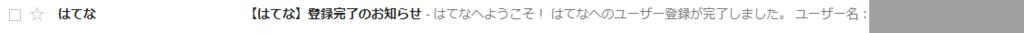f:id:shiroishit:20180424112842p:plain