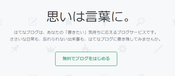 f:id:shiroishit:20180424130548p:plain
