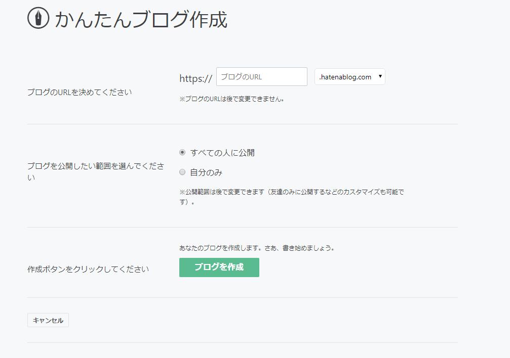 f:id:shiroishit:20180424133340p:plain
