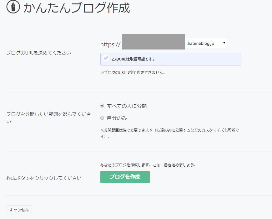 f:id:shiroishit:20180424134707p:plain