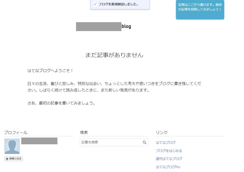 f:id:shiroishit:20180424134849p:plain