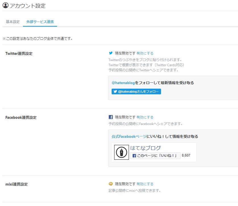 f:id:shiroishit:20180424141825p:plain