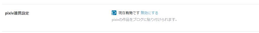 f:id:shiroishit:20180424142819p:plain