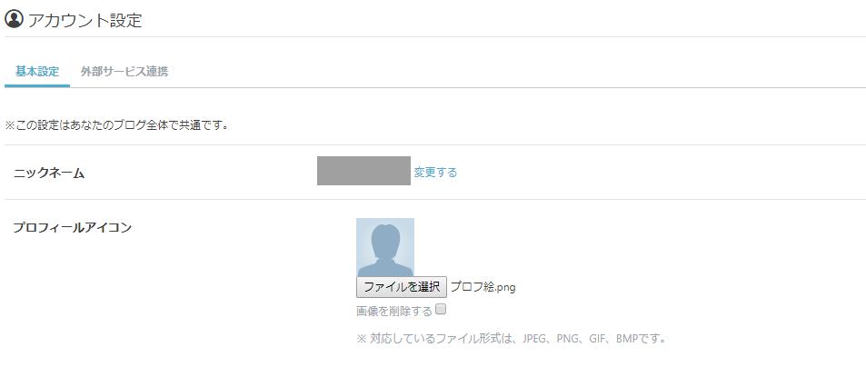 f:id:shiroishit:20180424143420p:plain