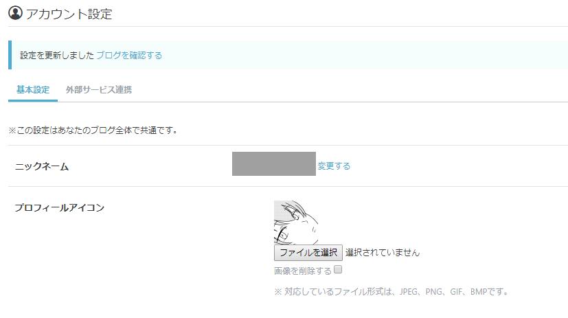 f:id:shiroishit:20180424143735p:plain