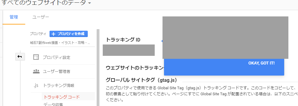 f:id:shiroishit:20180424150347p:plain