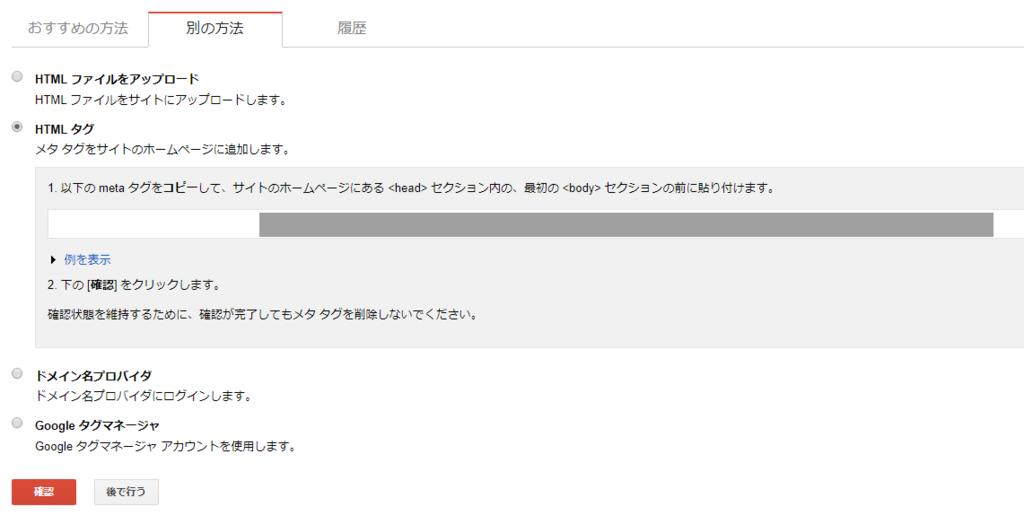 f:id:shiroishit:20180424153416p:plain