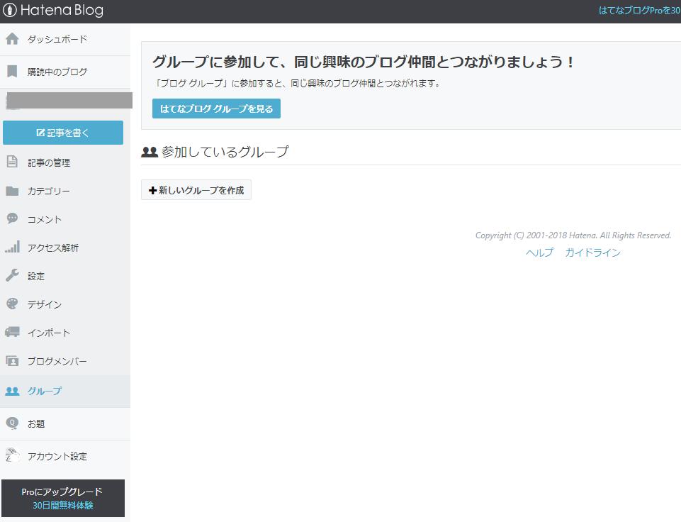 f:id:shiroishit:20180424155240p:plain