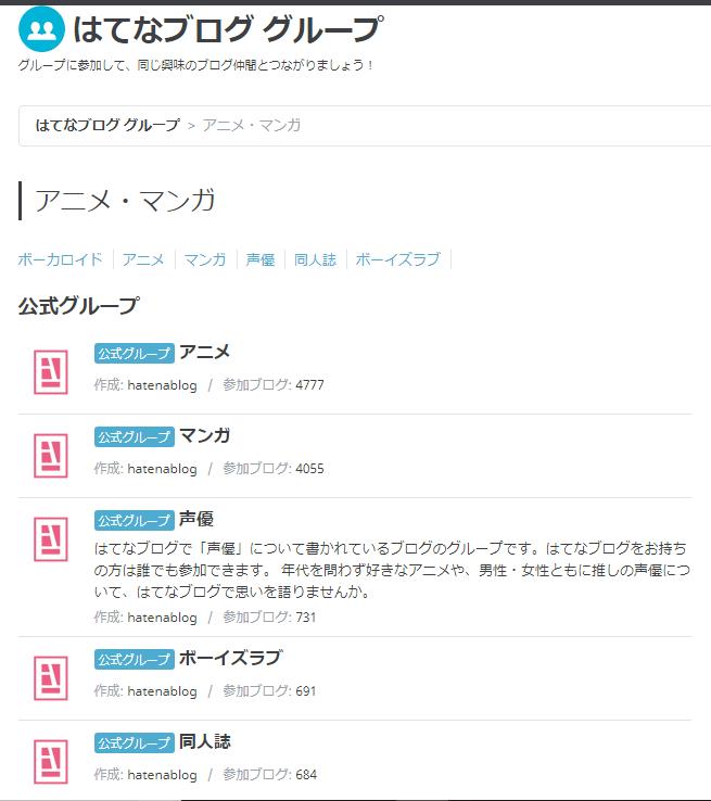 f:id:shiroishit:20180424155605p:plain