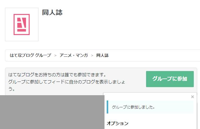 f:id:shiroishit:20180424155913p:plain