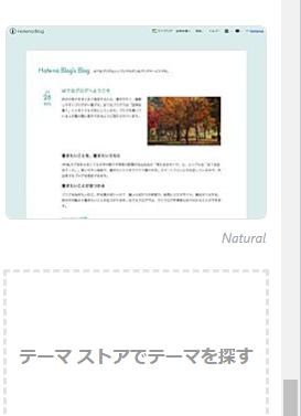 f:id:shiroishit:20180424185829p:plain