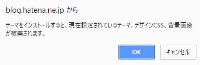 f:id:shiroishit:20180424190652p:plain