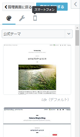 f:id:shiroishit:20180424191352p:plain
