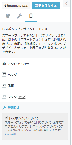 f:id:shiroishit:20180424191749p:plain
