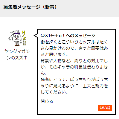 f:id:shiroishit:20180502111131p:plain