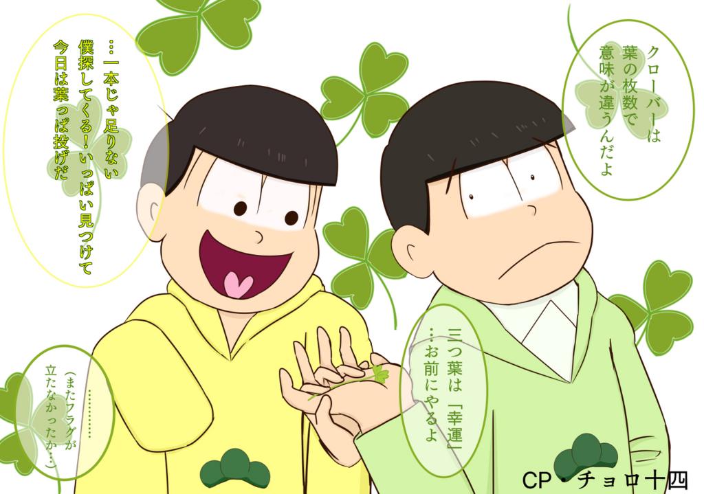 f:id:shiroishit:20180502125038p:plain