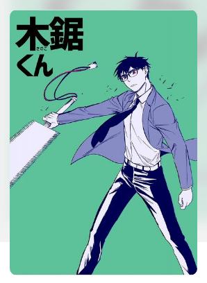 f:id:shiroishit:20180506131121p:plain