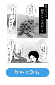 f:id:shiroishit:20180506133439p:plain