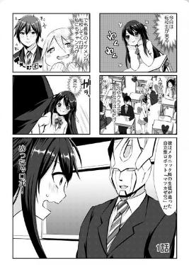 f:id:shiroishit:20180506150747p:plain