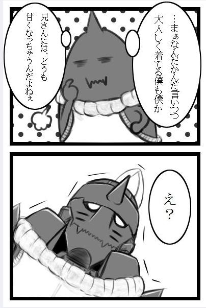 f:id:shiroishit:20180507111043p:plain