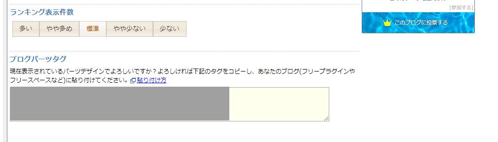 f:id:shiroishit:20180509104438p:plain