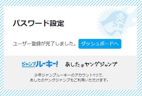 f:id:shiroishit:20180514021343p:plain