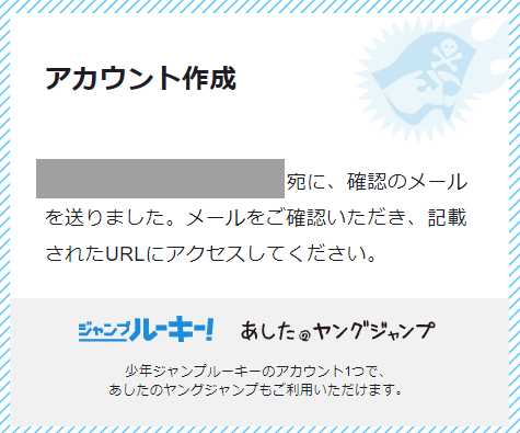 f:id:shiroishit:20180517200704p:plain