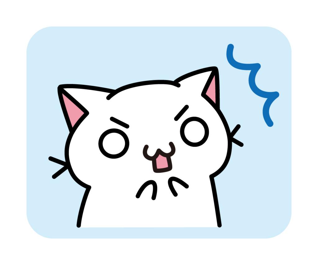f:id:shiroishit:20180524151157j:plain