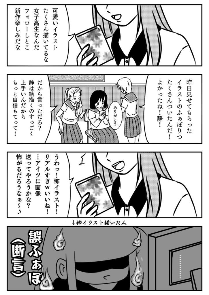 f:id:shiroishit:20180605110422p:plain